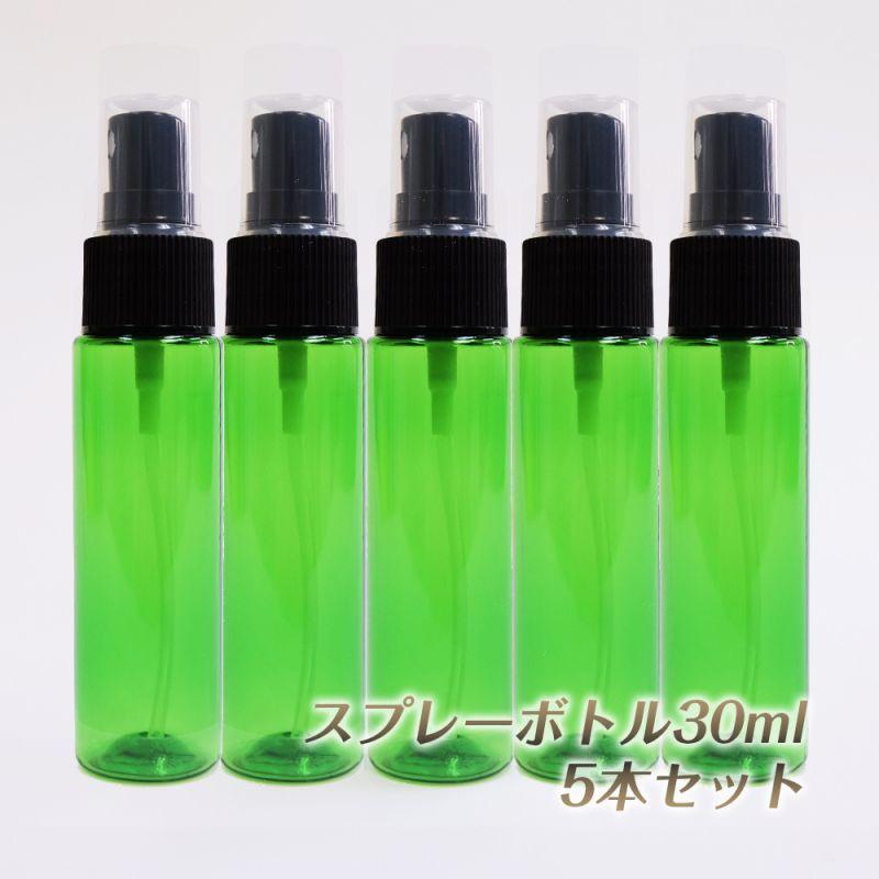 スプレー プラスチック() (グリーン)30ml 5本セット